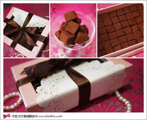 誰是你的巧克力??留言抽打個蝴蝶結手工生巧克力