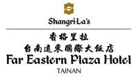 Shangri-La Tainan 香格里拉台南遠東國際大飯店
